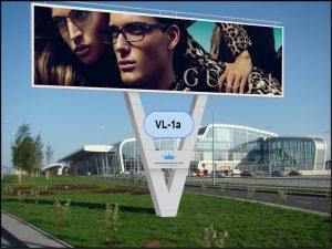 реклама в аеропорті Львова
