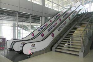 розміщення реклами в аеропорті львова