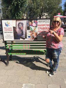 лавочка_рекламочка