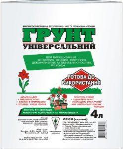 Фасовочные пакеты с печатью